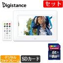 【セット】ゾックス 7インチ デジタルフォトフレーム DS-DA720WH+SDHCカード 8GB Class10 TS8GSDHC10 DS-DA720-TS8GSDHC10 【送料無料..