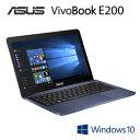 ASUS ノートパソコン 11.6型 Vivobook E200 32GB Windows10 E200HA-DBLUE ダークブルー 【送料無料】【KK9N0D18P】