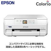 エプソン カラリオ A4 インクジェットプリンター 多機能モデル EP-708A 【送料無料】【KK9N0D18P】