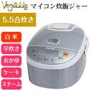 【即納】Vegetable マイコン炊飯ジャー 5.5合炊き GD-M101 ベジタブル【送料無料】【KK9N0D18P】