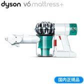 ダイソン 掃除機 サイクロン式 Dyson V6 Mattress+ ハンディクリーナー HH08COMN マットレス プラス【送料無料】【KK9N0D18P】