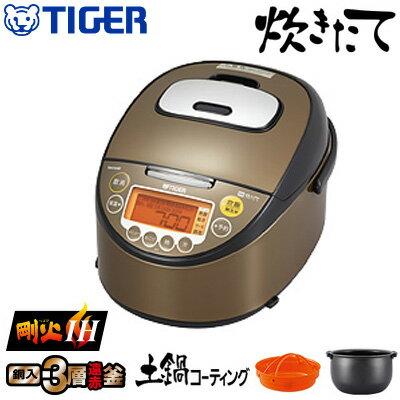 【即納】タイガー 5.5合炊き 炊飯器 IH炊飯ジャー 炊きたて みんなのタクック tacook JKT-J100-XT ブラウンステンレス【送料無料】【KK9N0D18P】