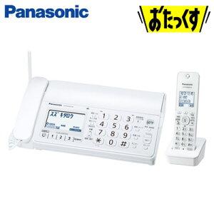 パナソニック デジタル コードレス ファックス ホワイト