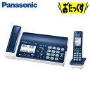 パナソニック デジタルコードレス普通紙ファックス おたっくす 子機1台付き KX-PD505DL-A ネイビーブルー【送料無料】【KK9N0D18P】