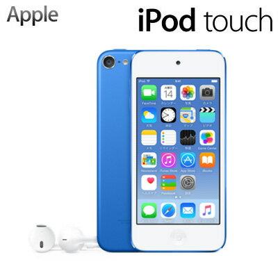 Apple アップル 第6世代 iPod touch MKHE2J/A 64GB MKHE2JA ブルー【送料無料】【KK9N0D18P】