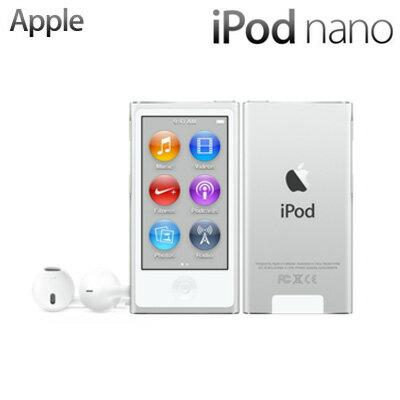 Apple アップル 第7世代 iPod nano MKN22J/A 16GB MKN22JA シルバー【送料無料】【KK9N0D18P】