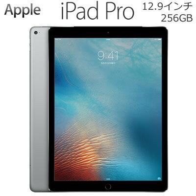 Apple iPad Pro 12.9インチ Retinaディスプレイ Wi-Fiモデル 256GB ML0T2J/A スペースグレイ アップル アイパッド プロ ML0T2JA 【送料無料】【KK9N0D18P】