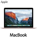 Apple MacBook 256GB 12インチ Core M 1.1GHz ノートパソコン MMGL2J/A ローズゴールド マックブック ノートPC アップル MMGL2JA 【送料無料】【KK9N0D18P】
