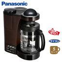 【即納】パナソニック コーヒーメーカー ステンレスフィルター付き NC-R500-T ブラウン 【送料無料】【KK9N0D18P】