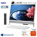 NEC デスクトップパソコン LAVIE Desk All-in-one DA370/EAW 23.8型ワイド PC-DA370EAW ファインホワイト 201...