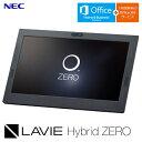NEC Windows 10 タブレットパソコン 11.6型ワイド液晶 LAVIE Hybrid ZERO HZ100/DAB PC-HZ100DAB ストームブラック 【送料無料】【KK9N0D18P】