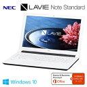 NEC ノートパソコン LAVIE Note Standard ベーシックモデル NS100/E2W 15.6型ワイド PC-NS100E2W ホワイト 2016年夏モデル【送料無料】【KK9N0D1