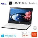 NEC ノートパソコン LAVIE Note Standard ハイスペックモデル NS350/EA 15.6型ワイド PC-NS350EAW クリスタルホワイト 2016年夏モデル【送料無料】【KK9N0D18P】