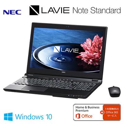 NEC ノートパソコン LAVIE Note Standard プレミアムモデル NS750/EA 15.6型ワイド PC-NS750EAB クリスタルブラック 2016年夏モデル【送料無料】【KK9N0D18P】