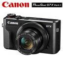 【即納】CANON コンパクトデジタルカメラ PowerShot G7 X Mark II パワーショット PSG7X-MARKII 【送料無料】【KK9N0D18P】
