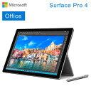 マイクロソフト Surface Pro 4 12.3インチ Windowsタブレット 1TB 16GB Core i7 サーフェス プロ SU4-00014 【送料無料】【KK9N0D18P】
