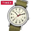 【キャッシュレス5%還元店】腕時計 メンズ ウィークエンダーセントラルパーク WHT ベージュ タイメックス T2N651 【送料無料】【KK9N0D18P】
