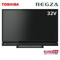 東芝 32V型 液晶テレビ レグザ S20 32S20 REGZA (別売USB HDD録画対応) 【送料無料】【KK9N0D18P】