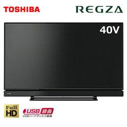 東芝 40V型 液晶テレビ レグザ S20 40S20 REGZA (別売USB HDD録画対応) 【送料無料】【KK9N0D18P】