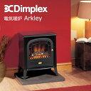 ディンプレックス 電気暖炉 Arkley アークリー オプティフレーム 正規販売店 AKL12J 【送料無料】【KK9N0D18P】