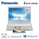 パナソニック Let's note SZ 12.1型 ノートパソコン SSD 256GB CF-SZ6EDYPR シルバー 【送料無料】【KK9N0D18P】