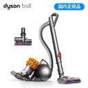 ダイソン サイクロンクリーナー Dyson Ball Turbinehead+ キャニスター型掃除機 タービンブラシ CY25THCOM イエロー/ブラック 【送料無料】【KK9N0D18P】