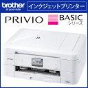 ブラザー プリビオ BASICシリーズ インクジェット プリンター複合機 ADF搭載 自動両面&レーベルプリント搭載 DCP-J968N-W ホワイト 【送料無料】【KK9N0D18P】