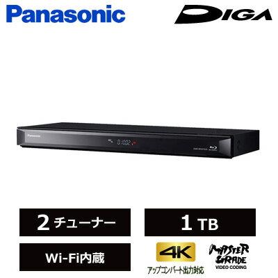 パナソニック ブルーレイディスク レコーダー ディーガ 2チューナー 1TB HDD内蔵 4K Wi-Fi DMR-BRW1020 【送料無料】【KK9N0D18P】