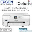 エプソン カラリオ A4 インクジェットプリンター 多機能モデル 6色 EP-709A【送料無料】【KK9N0D18P】