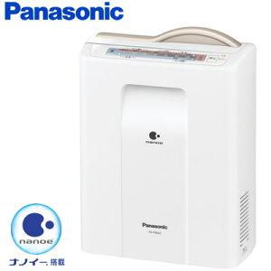 パナソニック ふとん暖め乾燥機 FD-F06X2-N シャンパンゴールド ふとん乾燥機【送料無料】【KK9N0D18P】