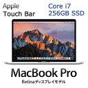 Apple MacBook Pro Touch Bar 256GB SSD 15インチ Retina Displayモデル Core i7 2.6GHz アップル MLW72J/A シルバー MLW72JA 【送料無料】【KK9N0D18P】