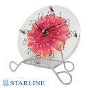 STARLINE 置き掛け兼用時計 アートフラワークロック STW-1188RD レッド 【送料無料】【KK9N0D18P】