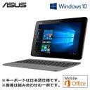 ASUS ノートパソコン 10.1型 64GB TransBook T101HA-GRAY メタルグレー エイスース トランスブック 【送料無料】【KK9N0D18P】