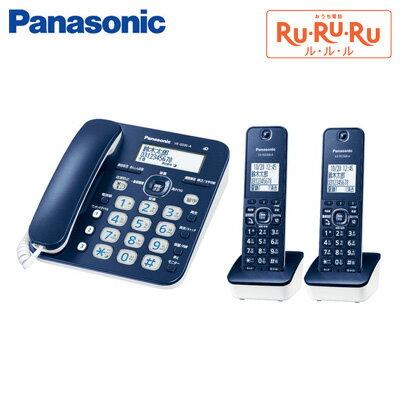 パナソニック デジタルコードレス電話機 RU・RU・RU 子機2台付き VE-GD35DW-A ネイビーブルー【送料無料】【KK9N0D18P】