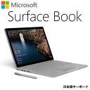 マイクロソフト Surface Book 13.5インチ Windows ノートパソコン 1TB SSD Core i7 サーフェス ブック 975-00006【送料無料】【KK9N0D18P】