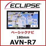 イクリプス 7型 180mm カーナビ メモリーナビ Rシリーズ AVN-R7 フルセグ DVD Bluetooth 【送料無料】【KK9N0D18P】