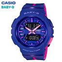カシオ 腕時計 CASIO BABY-G レディース BGA-240L-2A1JF 2017年5月発売モデル 【送料無料】【KK9N0D18P】