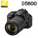 【即納】ニコン デジタル一眼レフカメラ D5600 Nikon 18-140 VR レンズキット D5600-18-140-VR-BK 【送料無料】【KK9N0D18P】