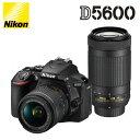 ニコン デジタル一眼レフカメラ D5600 Nikon ダブ...