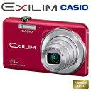 【即納】カシオ デジタルカメラ STANDARD EXILIM EX-ZS29 エクシリム デジカメ コンデジ EX-ZS29RD レッド 【送料無料】【KK9N0D18P】