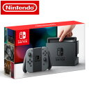 【新品】 任天堂 ニンテンドースイッチ Nintendo Switch 本体 HAC-S-KAAAA Joy-Con (L) / (R) グレー 【送料無料】【KK9N0D18P】