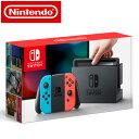 【新品】 任天堂 ニンテンドースイッチ Nintendo Switch 本体 HAC-S-KABAA...