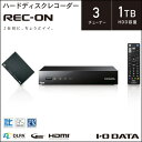 IODATA 3番組同時録画対応 ハードディスクレコーダー ...