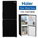 ハイアール 148L 冷凍冷蔵庫 2ドア 右開き 冷蔵庫 Haier Global Series JR-NF148A-K ブラック 【送料無料】【KK9N0D18P】