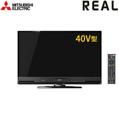 三菱電機 液晶テレビ 40V型 リアル A-BHR9シリーズ BDレコーダー搭載 LCD-A40BHR9 【送料無料】【KK9N0D18P】