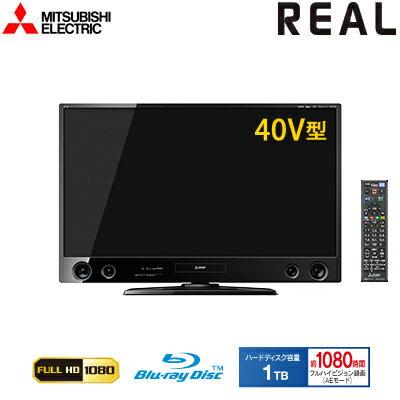 三菱電機 液晶テレビ 40V型 リアル A-MD9シリーズ BDレコーダー搭載 LCD-A40MD9 【送料無料】【KK9N0D18P】
