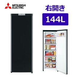 三菱電機 冷凍庫 144L 右開き 1ドア MF-U14B-B サファイヤブラック 【送料無料】【KK9N0D18P】