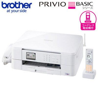 ブラザー プリビオ BASICシリーズ インクジェット プリンター FAX複合機 コードレス電話機1台付 MFC-J737DN【送料無料】【KK9N0D18P】