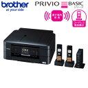 ブラザー プリビオ BASICシリーズ インクジェット プリンター FAX複合機 コードレス電話機2台 通信ボックス付 MFC-J907DWN【送料無料】【KK9N0D18P】