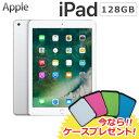 【今ならケースプレゼント!】Apple iPad 9.7インチ Retinaディスプレイ Wi-Fiモデル 128GB MP2J2J/A シルバー MP2J2JA【送料無料】【KK9N0D18P】